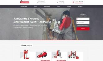 """Создание бизнес-сайта для компании """"АлмазТехПром"""""""