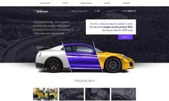 "Создание бизнес-сайта для тюнинг-ателье ""Аллтехно"""