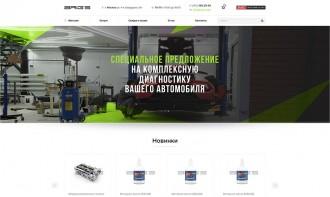 Создание интернет-магазина для тюнинг-ателье Brig`s