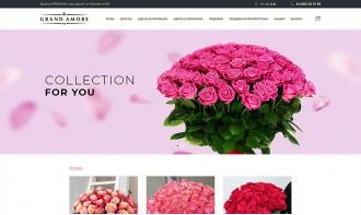 Создание интернет-магазина по продаже цветочных букетов премиум-класса