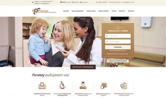 """Создание бизнес-сайта для медицинского центра """"Лор-Практика"""""""