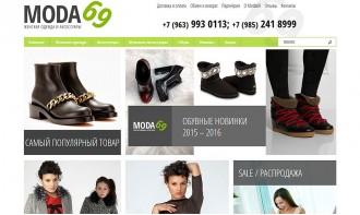 Создание интернет-магазина для продажи женской одежды