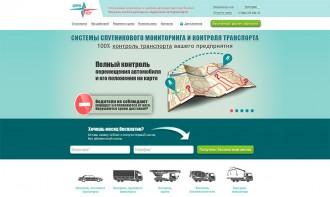 Создание бизнес-сайта для продажи услуг и оборудования для контроля транспорта