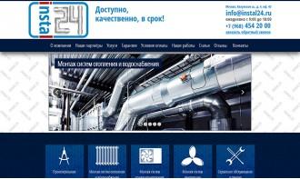 Создание бизнес-сайта для презентации и продажи услуг