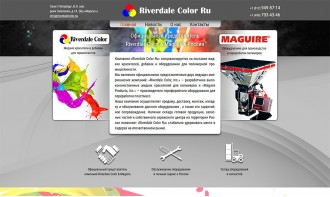 Создание сайта-представительства компаний «Riverdale Color» и «Maguire»