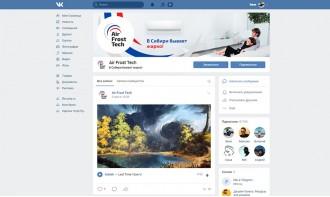 """Оформление аккаунта Instagram и страницы группы """"AFT"""" для соцсети ВКонтакте"""