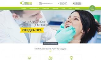 """Создание бизнес-сайта для стоматологической клиники """"Витадент"""""""