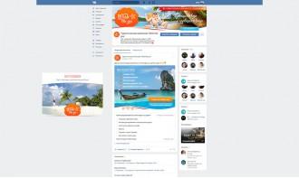 """Оформление страницы группы """"Wish like you"""" для социальной сети ВКонтакте"""
